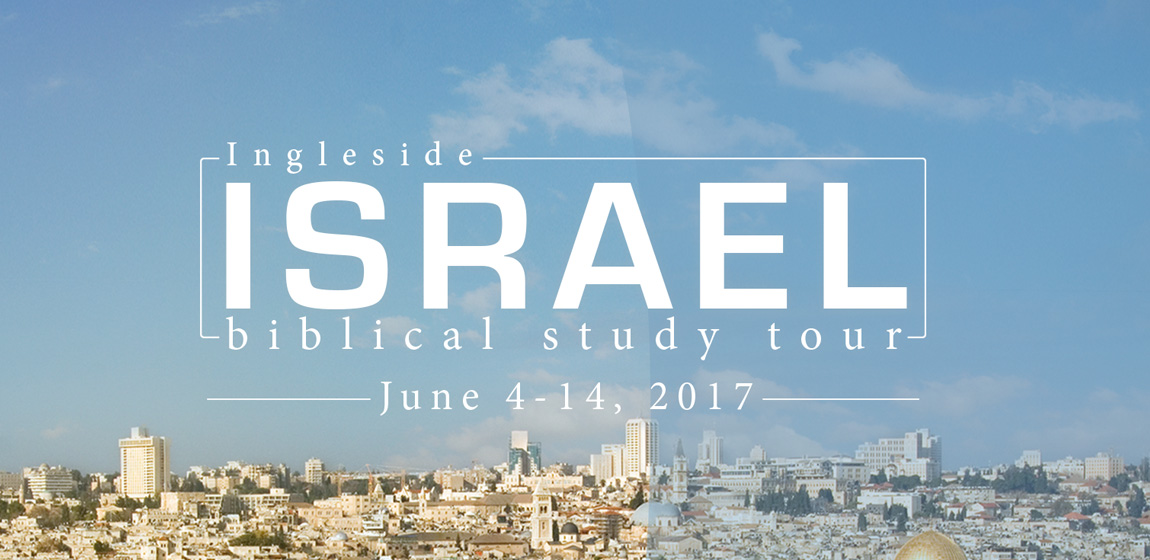 israel-tour-blog-graphic